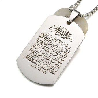Silver Tone Stainless Steel Islam Koranic Surah Quran Ayatul Kursi Pendant Necklace For Muslim W/