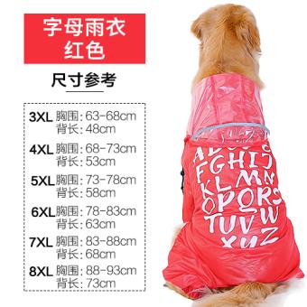 Harga Surat empat kaki BIG DOG jas hujan jas hujan untuk pergi keluar pakaian jas hujan jas hujan Online Terjangkau