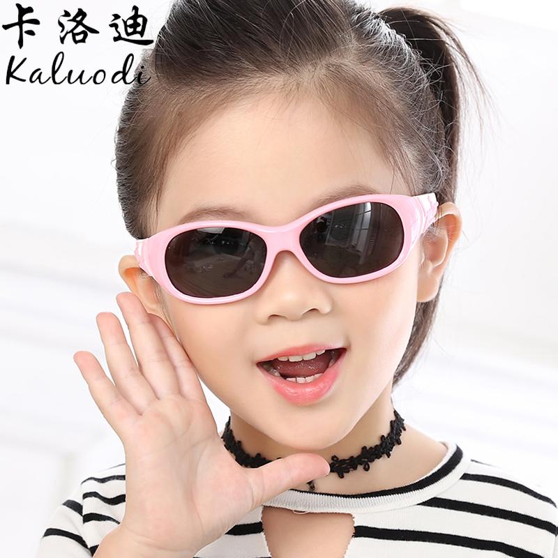 Cheap online Tide harta anak laki-laki gadis terpolarisasi cermin kacamata hitam untuk anak-anak