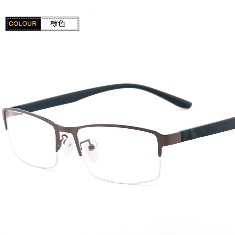 TR90 retro untuk pria dan wanita putaran bingkai kaca mata frame kacamata.  Source · TR90 70887d9bce