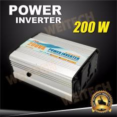 WEITECH DC 12V TO AC 220V 200W Power Inverter