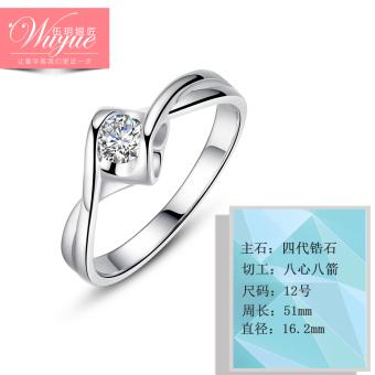 harga Wuyueyinjiang S925 Jianyue zirkon perak Moissanite proposal pernikahan cincin berlian cincin Lazada.co.id